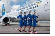 Сервис поиска авиабилетов на Украине.